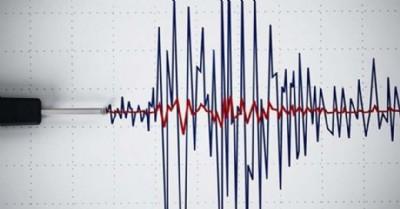 Çankırı'da 3.8 büyüklüğünde deprem