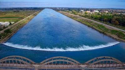 Suya 1,8 milyar yatırım