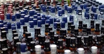 Yasaklı saatlerde alkol satana 320 bin liraya kadar ceza
